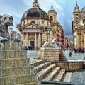 Сквозь эпохи к началу основания Рима - экскурсии