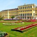 Первое свидание с имперским городом — обзорная экскурсия - экскурсии