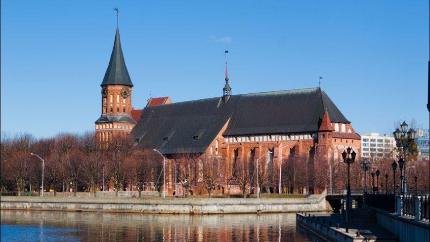 Кёнигсберг — Калининград: история в веках - экскурсии