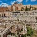Град Давида— исток Иерусалима - экскурсии