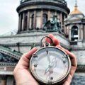 Весь мир в Петербурге - экскурсии