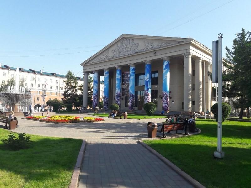 Кемеровский Областной Театр Драмы им. А. В. Луначарского