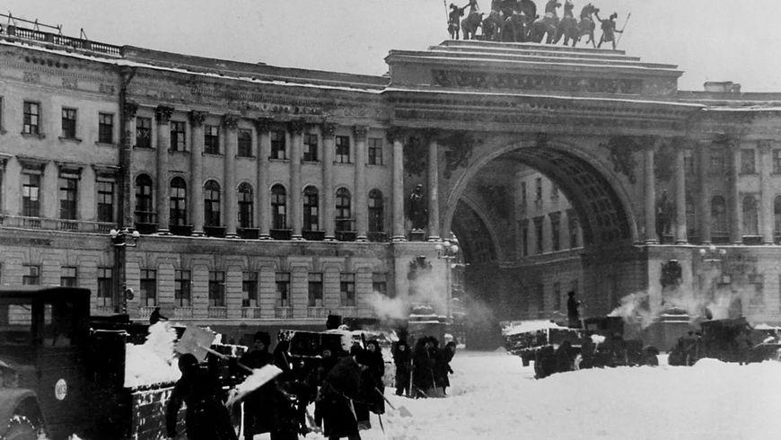 Истории и судьбы блокадного Ленинграда - экскурсии