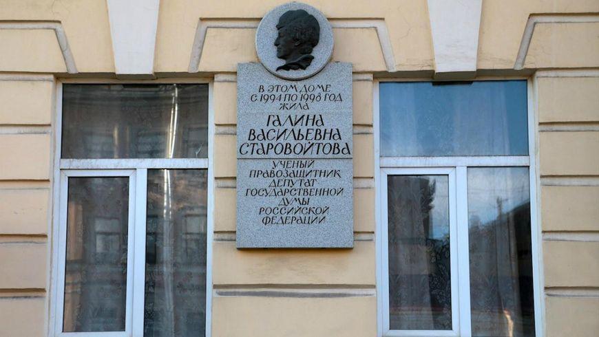 Криминальный Петербург - экскурсии