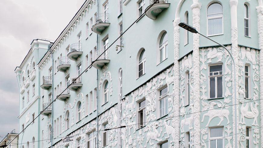 Москва имасоны - экскурсии