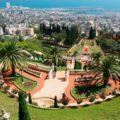 Города побережья Средиземного моря: Кейсария