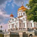 Центр Москвы: площади