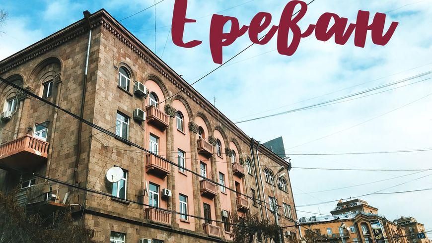 Фотопрогулка по Розовому городу - экскурсии