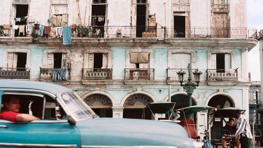 История колониальной Гаваны - экскурсии