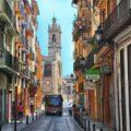 Влюбиться в Валенсию за один день - экскурсии