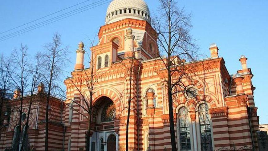 Еврейский Петербург - экскурсии