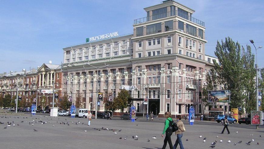 Донецк — город роз - экскурсии