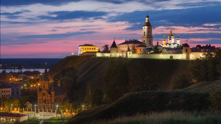 Тобольск— отец городов сибирских - экскурсии