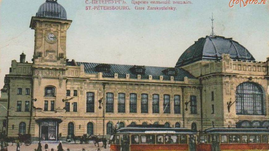 Тайны Витебского вокзала - экскурсии