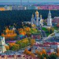 Прошлое и настоящее Владимира - экскурсии