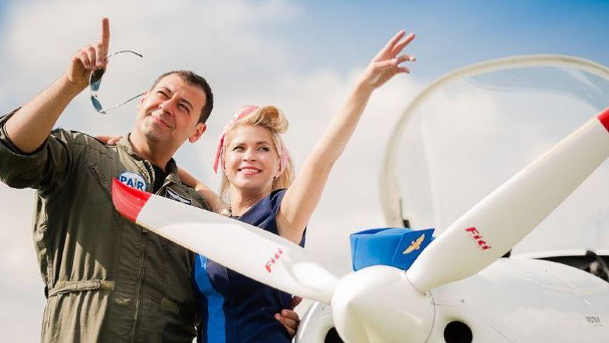 Романтический полёт для двоих (или троих) - экскурсии