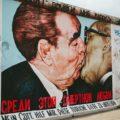 Восточный Берлин — история и судьбы - экскурсии