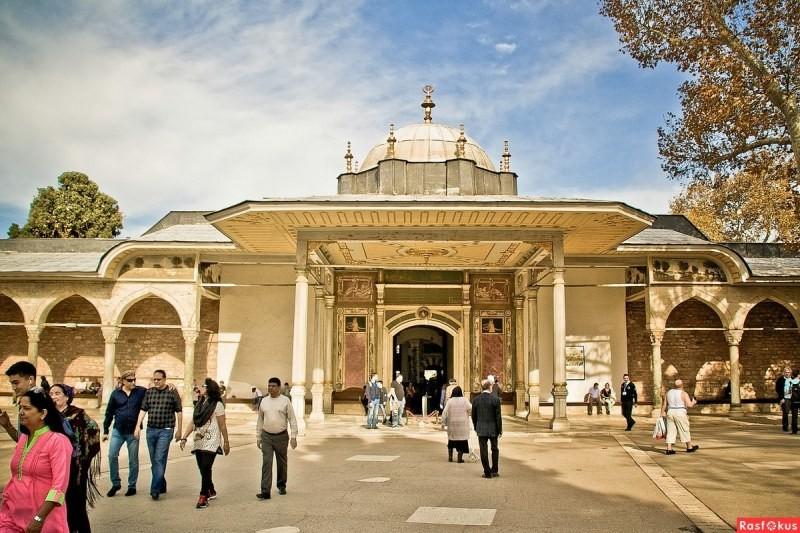 дворцовый комплекс Топкапы