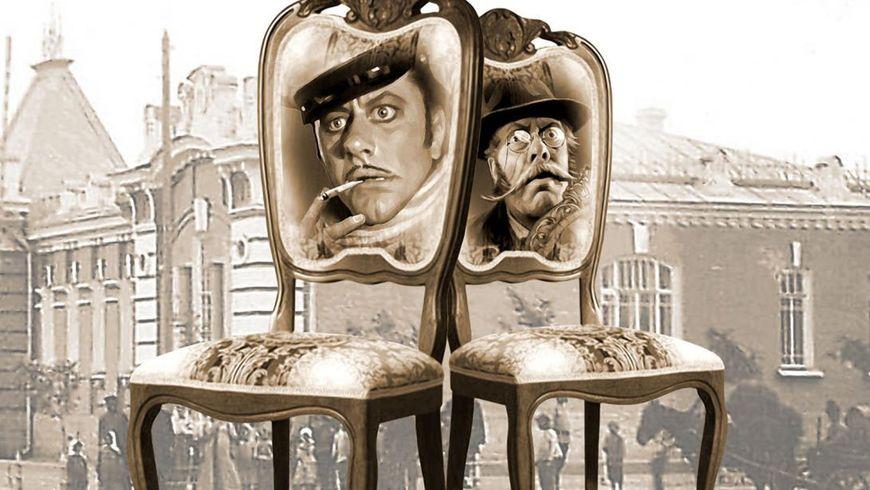 Экскурсия-квест «Двенадцать стульев» - экскурсии