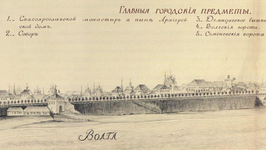 Обзорная экскурсия по центру Ярославля - экскурсии