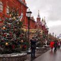 Новогодняя сказка в Москве - экскурсии