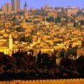 Ежедневная прогулка по Иерусалиму - экскурсии