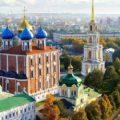 Рязань и рязанцы в истории России - экскурсии