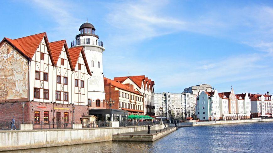 Весь Калининград за один день - экскурсии