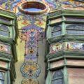 Барселона эпохи модерна - экскурсии