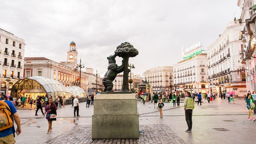 Нескучная история древнего Мадрида - экскурсии