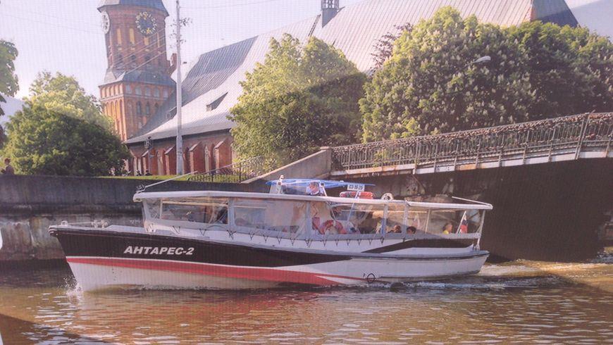 Вечерняя экскурсия по Калининграду с катанием на речном пароходике - экскурсии