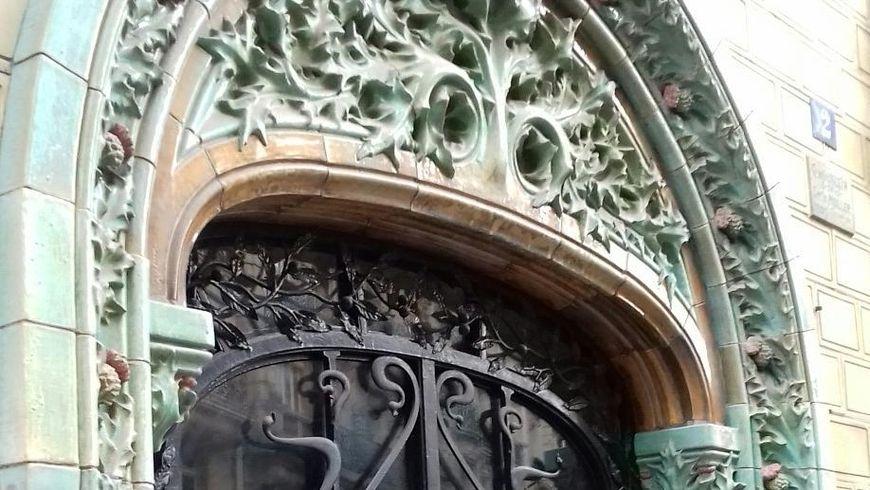 Шедевры парижских окраин - экскурсии