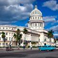 Гавана: полное погружение - экскурсии