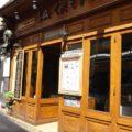 Улица Муфтар: парижский Арбат - экскурсии