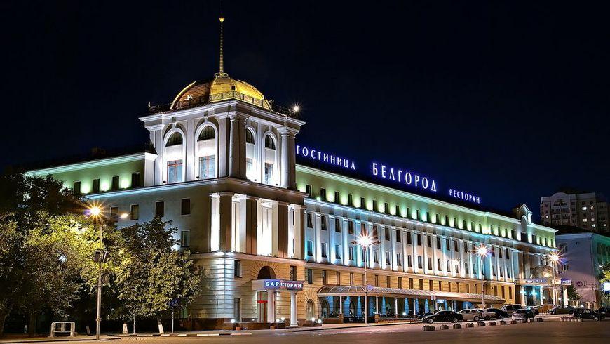 Сверкающий Белгород - экскурсии