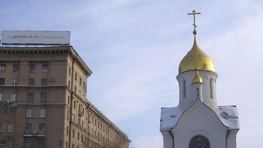Новосибирск в трёх измерениях - экскурсии