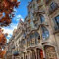 Ежедневная прогулка по Барселоне - экскурсии