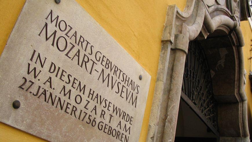 Дом-музей Моцарта - экскурсии
