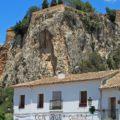 Деревня-музей Гуадалест
