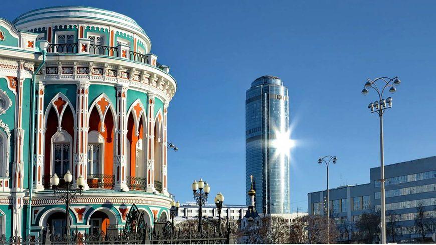 Ежедневная прогулка по Екатеринбургу - экскурсии