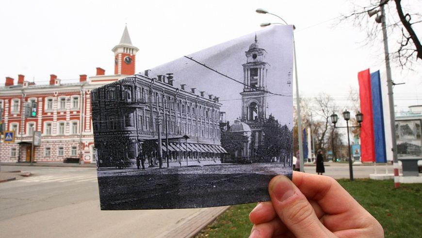 Ульяновск: история