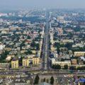 Кемерово - памятник несбывшемуся коммунизму - экскурсии