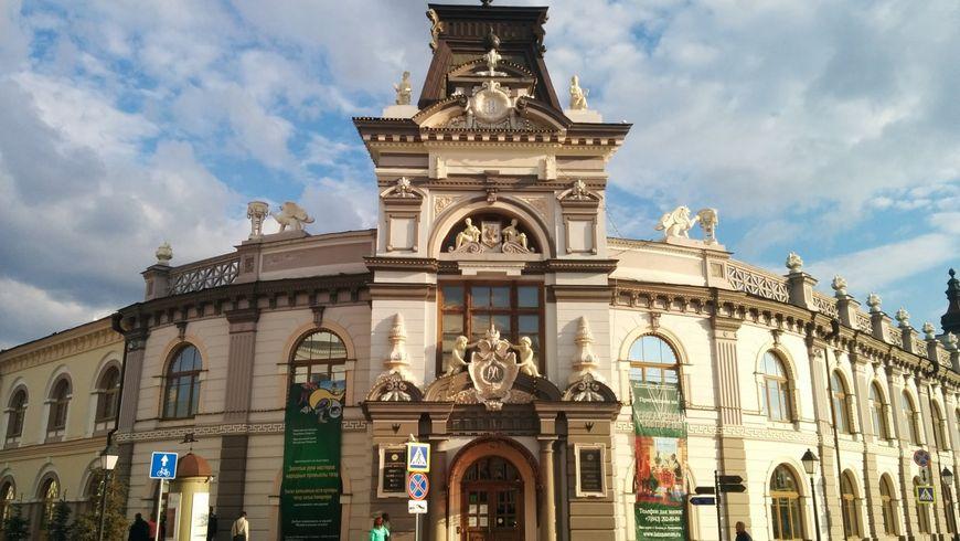Национальный музей— сокровищница истории Татарстана - экскурсии