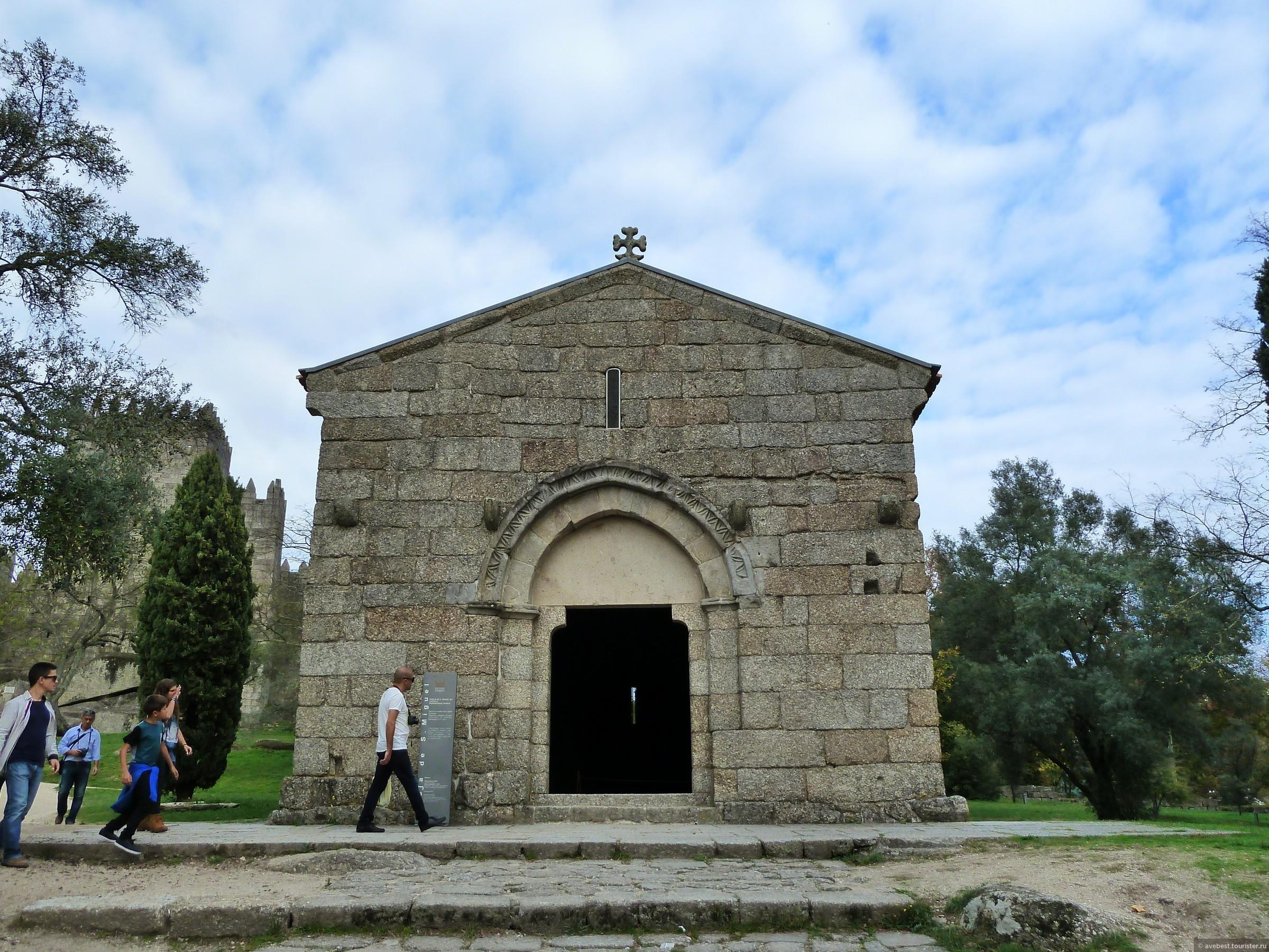 Капелла Сан-Мигель-ду-Каштелу