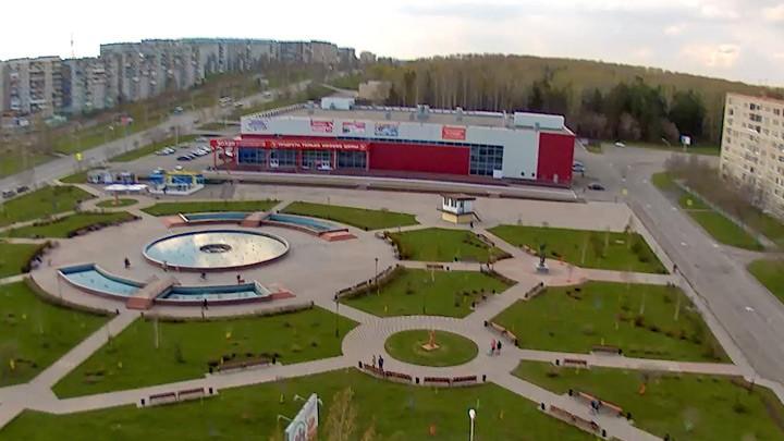 Веб-камера у городского фонтана Прокопьевска