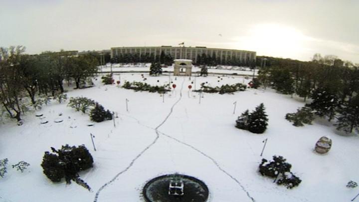 Веб-камера с видом на площадь Великого Национального Собрания