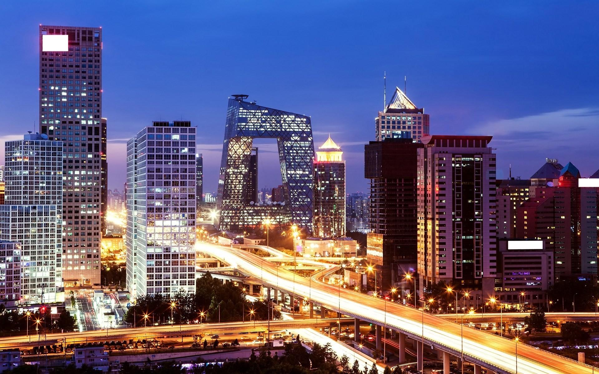 Город Пекин - описание, местонахождение