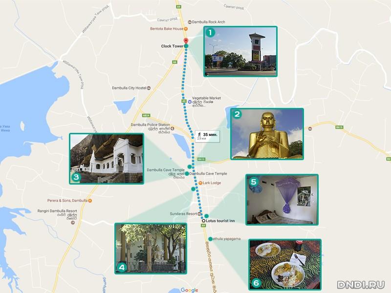 Дамбулла карта