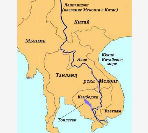 Река Меконг на карте Евразии