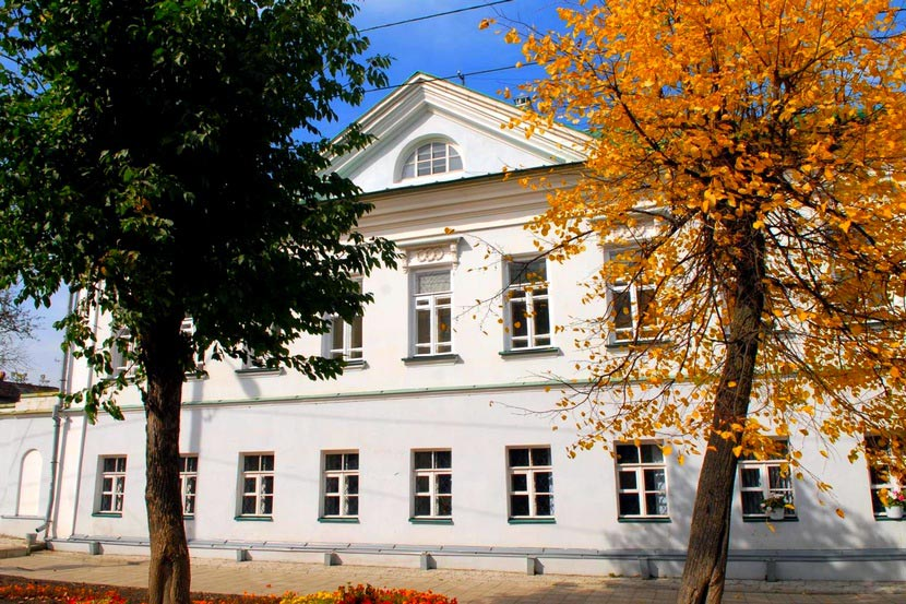 Музей ростовского купечества